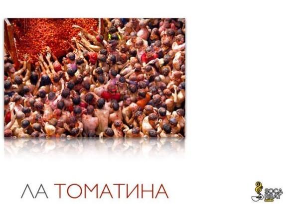 """""""La Tomatina"""" de Buñol viaja a Moscú"""