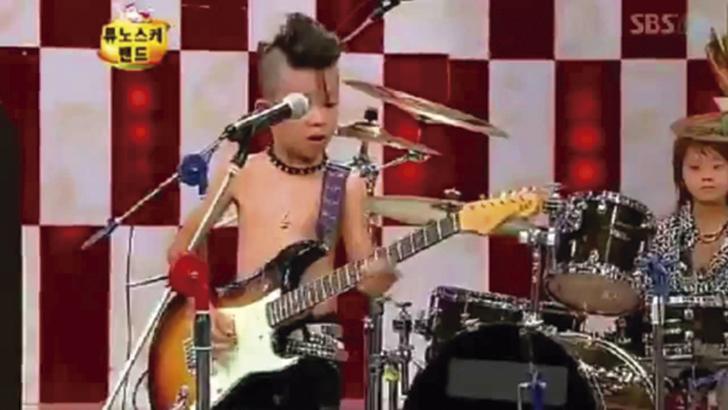 n17 rock