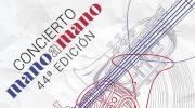 """El concierto """"Mano a Mano"""" de Buñol será el próximo 19 de agosto"""